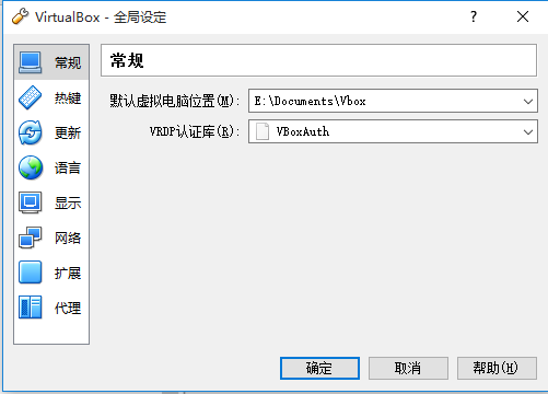 vbox1.png